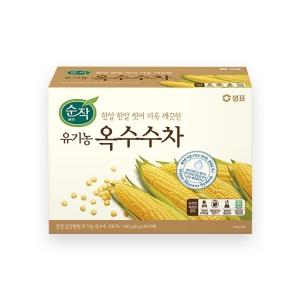 Sempio Corn Tea 2